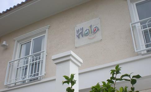 Hotel Hola - Lagoa da Conceição, Floripa