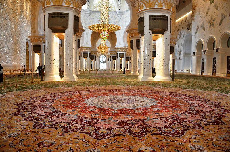 Sala de orações (fonte: worldfortravel.com)