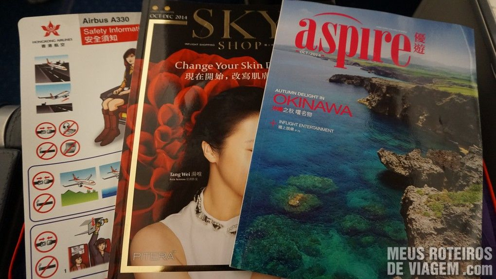 Revistas de bordo da Hong Kong Airlines